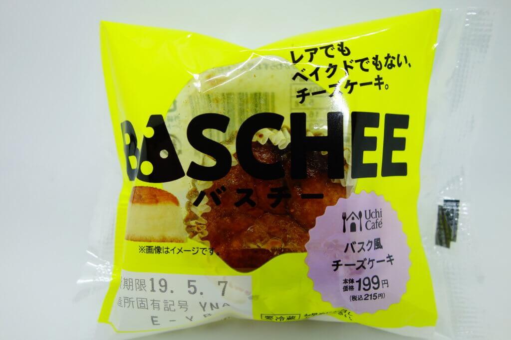 バスチーバスク風チーズケーキの外観