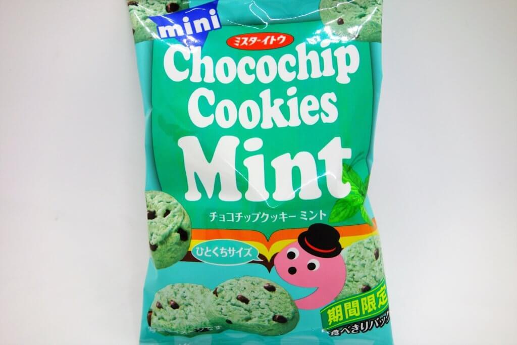 ミニチョコチップクッキーミントの外観