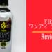 キリンのFIRE ワンデイ ブラック購入・実食レビュー